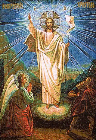 jesus resurrection pictures. the resurrection of Jesus